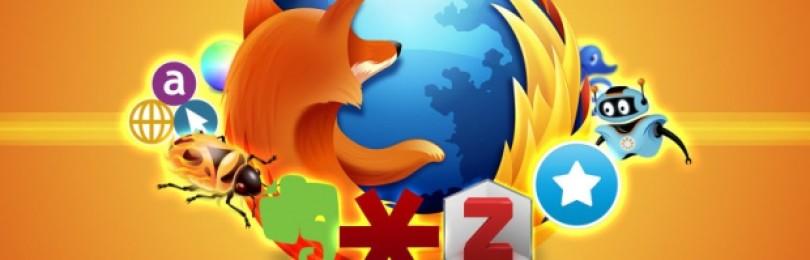 40 полезных дополнений для Firefox