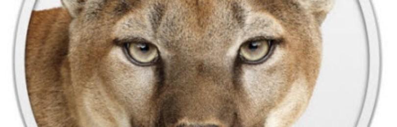 OS X 10.8 Mountain Lion – следующая версия операционной системы от Apple