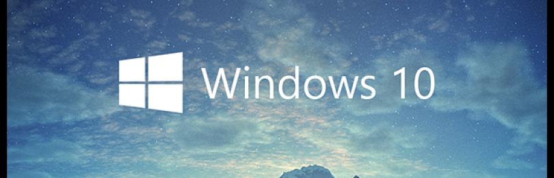 Осеннее обновление Windows 10: полный список изменений