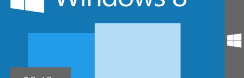 Компания Microsoft позволит возвращаться к Windows 7 и Vista после установки Windows 8 Pro