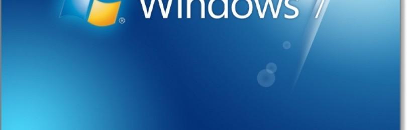 Запуск скрытых функций в ОС Windows 7 – Часть вторая