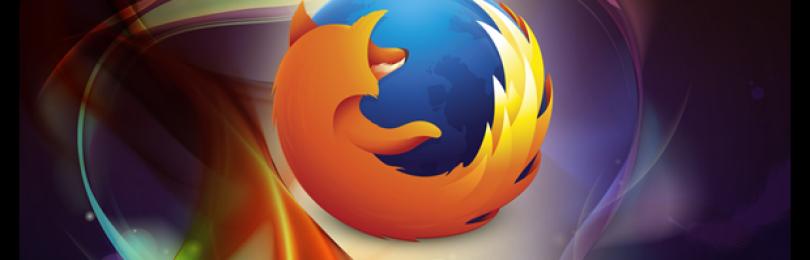 Расширения для Firefox: лучшие из лучших. Часть 1