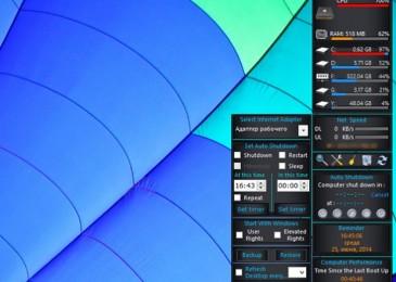 W8 Sidebar — портативный инструмент мониторинга работы Windows