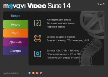 Movavi добавила поддержку Windows 10 во все программы