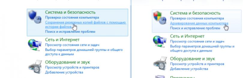 8 особенностей Microsoft удаленных в Windows 8.1
