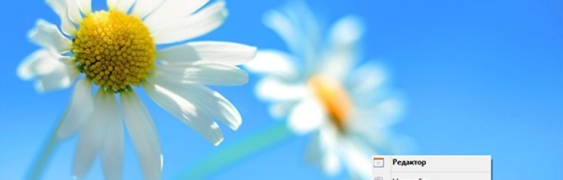 Holiline Reminder – бесплатная программа для напоминания о предстоящих событиях