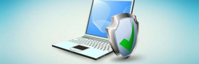 Краткий обзор антивирусных программ с бесплатным пробным периодом