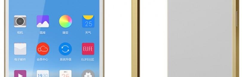 Китайский смартфон толщиной 5,55 мм делает звонки днем и нарезает помидоры ночью
