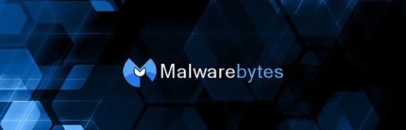 Malwarebytes Anti-Rootkit (beta).  Удаление руткитов