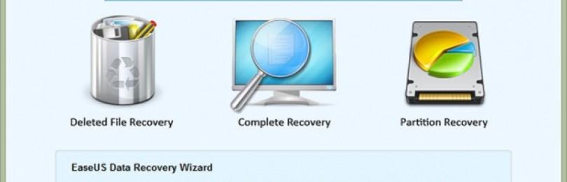 Восстановить удаленные файлы – программа Data Recovery Wizard