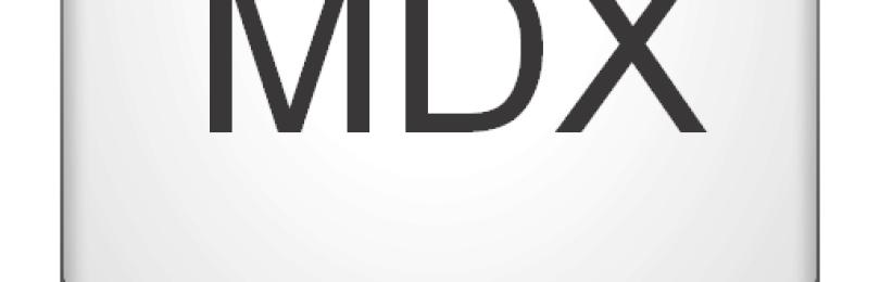Чем открыть файл формата MDX