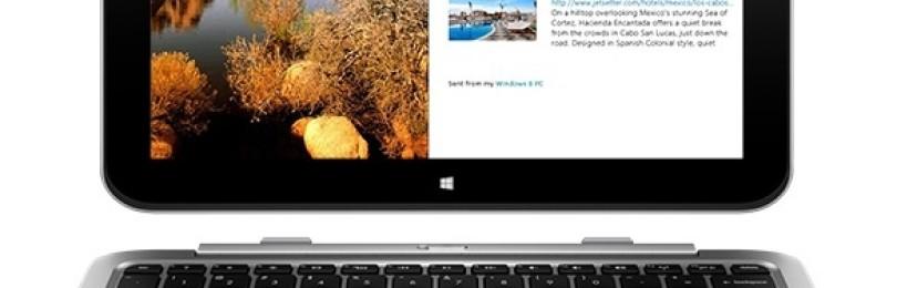 Планшеты Windows 8 станут четырехъядерными? Компания Intel готовит новый чип.