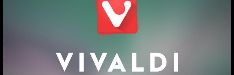 Vivaldi: обзор новшеств за последний месяц