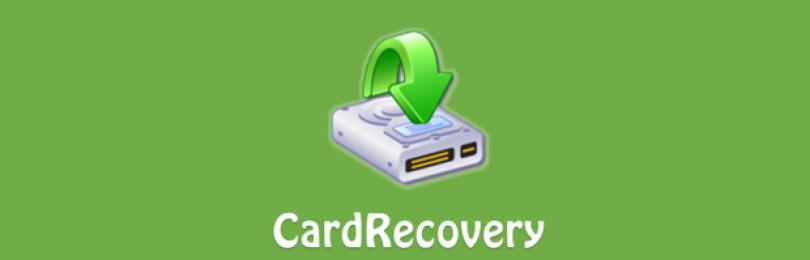 CardRecovery: утилита для восстановления удаленных файлов