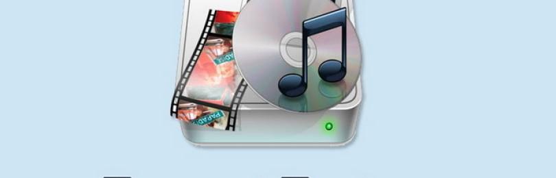 Медиа конвертер Format Factory – обзор программы