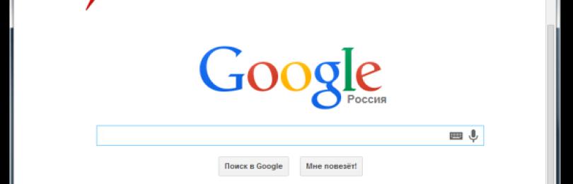В Google Chrome появятся индикаторы на вкладках