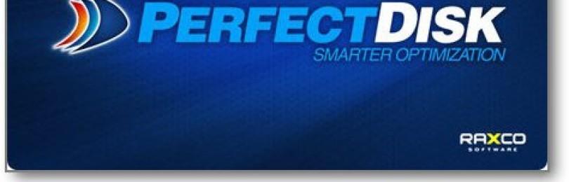 Обзор программы PerfectDisk Professional. Мощный дефрагментатор жесткого диска