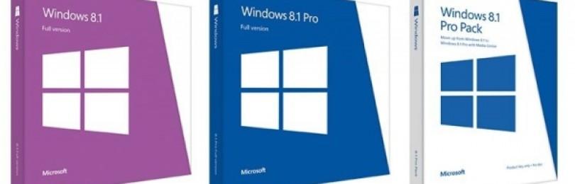 Windows 8.1 и Windows 8.1 Pro доступны для предзаказа в интернет-магазине Microsoft