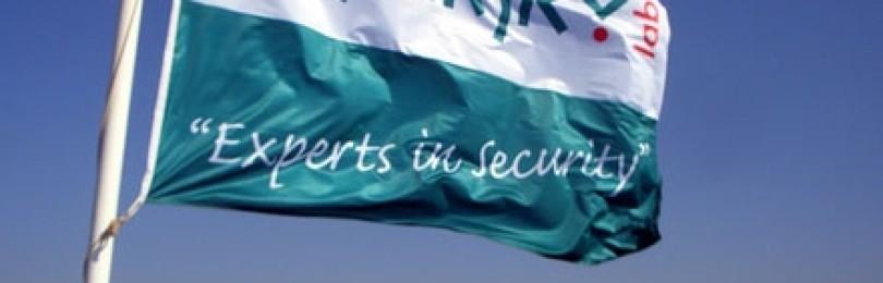 Абсолютно все коммерческие компании подвержены риску нападения киберпреступников