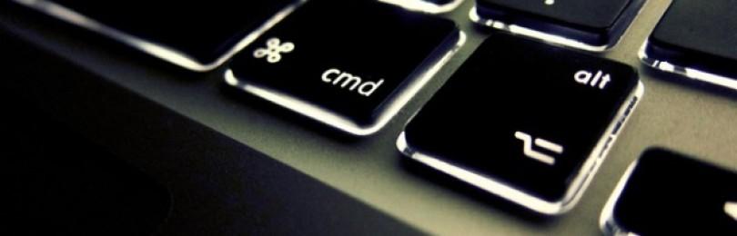 Шесть «горячих» клавиш, которые должны знать все