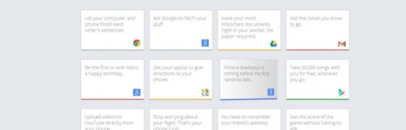 Советы Google. Новый сервис от популярного поисковика