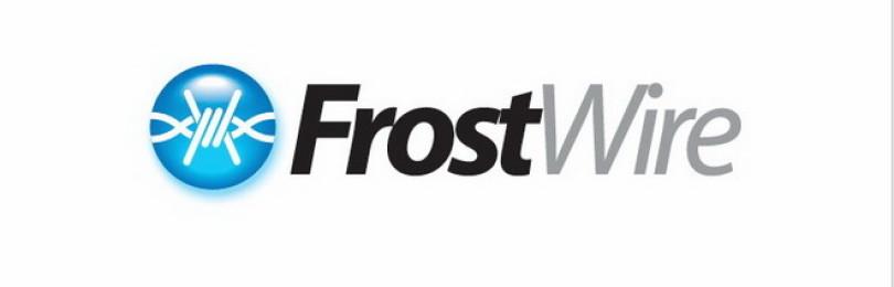 Обзор программы FrostWire