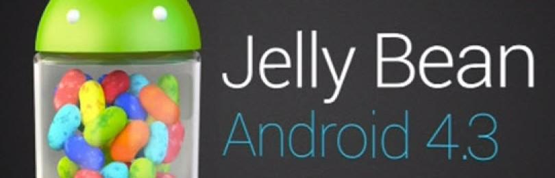Что нового в Android 4.3