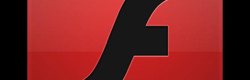 Ошибка  «Shockwave Flash Has Crashed» в Яндекс.Браузере: причины и способы решения