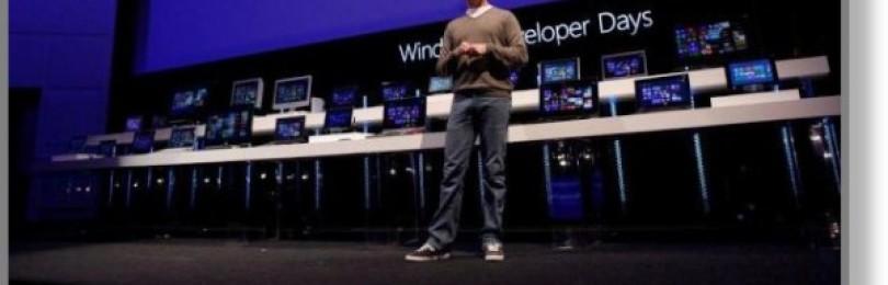 Windows 8 Release Preview стала доступна для скачивания