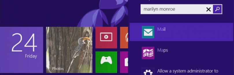 Как работает поиск в Windows 8.1
