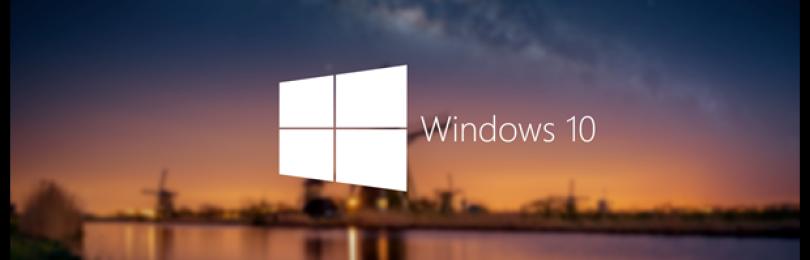 Windows 10: точная дата выхода и нюансы обновления