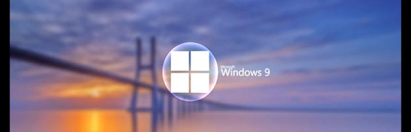 Windows 9 получит функцию виртуальных рабочих столов