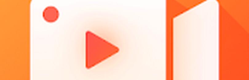 V Recorder – Экранный рекордер со звуком
