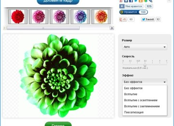 Создание анимации онлайн. Обзор трех сервисов