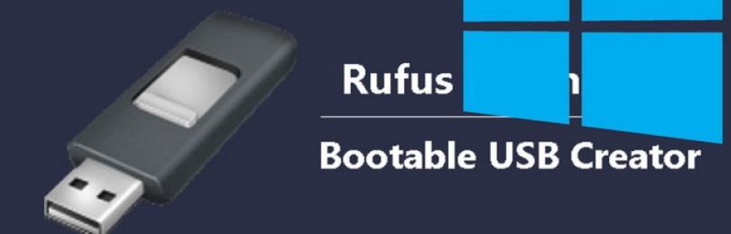 Обзор программы Rufus, создание загрузочной флешки для Windows